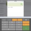 Inline Calculator